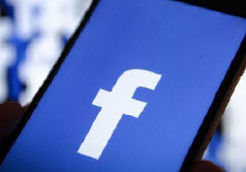 Как сделать 3D-фотографию в Facebook (Фейсбук)
