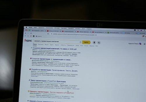 Как сделать сниппет для сайта в Яндексе и Гугле