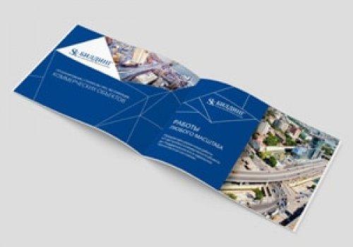 Презентация для арендодателя: пример, стоимость, разработка